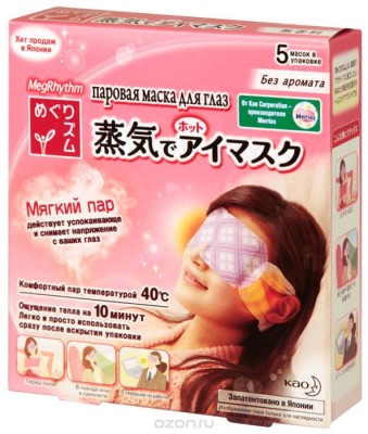 Паровая маска для глаз MegRhythm Без запаха 5 шт: фото
