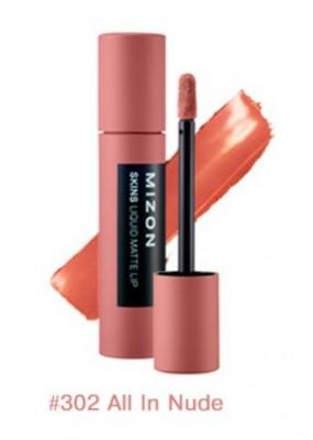 Помада матовая жидкая MIZON Skins Liquid Matte Lip №302 All in Nude: фото