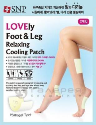 Охлаждающие расслабляющие патчи для ног и ступней SNP Foot & leg relaxing cooling patch: фото