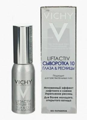 Сыворотка VICHY LiftActiv Глаза & Ресницы 15 мл: фото