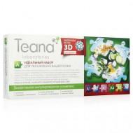 Отзывы Идеальный набор для увлажнения кожи TEANA А 2мл*10
