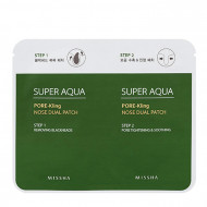 Патч для носа MISSHA Super Aqua Pore Kling Nose Dual Patch: фото