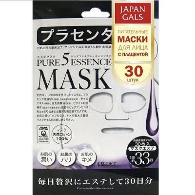 Маска с плацентой Japan Gals Pure5 Essential 30 шт: фото