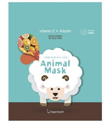Маска тканевая с витамином Berrisom С и арбутином Animal mask series Sheep 25мл: фото