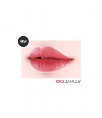 Тинт винный для губ Labiotte WINE LIP TINT CR02 7гр: фото