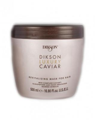 Маскконцентрат ревитализирующая с олигопептидами Dikson Luxury Caviar Revitalizing Mask 500мл: фото