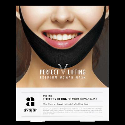 Маска женская лифтинговая черная AVAJAR perfect V lifting premium woman black mask 5шт: фото