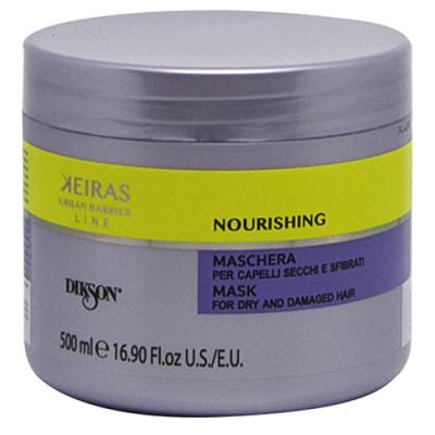 Маска для поврежденных волос Dikson KEIRAS MASK FOR DRY AND DAMAGED HAIR 500мл: фото