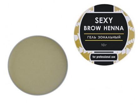 Гель зональный BROW HENNA 10г: фото