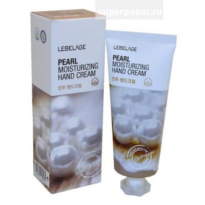Крем для рук увлажняющий с жемчужной пудрой Lebelage Pearl Moisturizing Hand Cream 100мл: фото