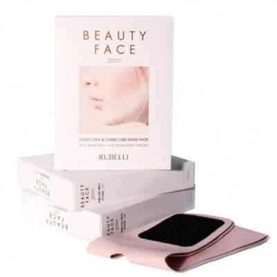 Набор масок для коррекции контуров лица Rubelli Beauty Face: фото