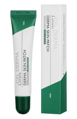 Маскирующий гель-патч для лечения акне L'arvore Derma Skin Patch 15 мл: фото