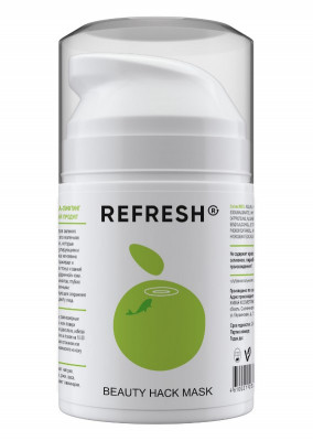Маска-пленка пептидная REFRESH Beauty Hack Mask 50 мл: фото