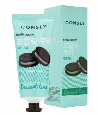 Крем для рук с ароматом шоколадного печенья Consly DESSERT TIME CHOCOLATE COOKIE HAND CREAM 100мл: фото